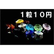 【1粒10円より】ガラスビーズ 直径14mm八角形(オクタゴン)・上下に貫通横穴付タイプ