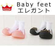 ��2015SS�@�V�쁡 �yBaby feet �x�r�[�t�B�[�g�z Elegant