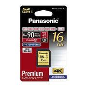 RP-SDUC16GJK パナソニック SDHC UHS-I メモリーカード 16GB