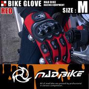 硬質プロテクターモデル バイクグローブ 手袋 赤 Mサイズ