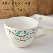 Shinzi Katoh Design:ルシェルシュ スープマグカップ 鳥たち[美濃焼]