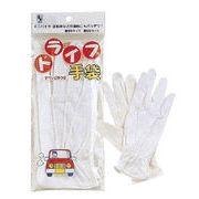 ドライブ手袋(スベリ止メ付)