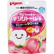 ピジョン 親子で乳歯ケア タブレットU ピーチ味 60粒
