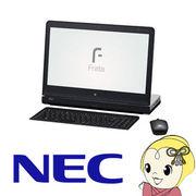 PC-HF350BAB NEC �t���[�X�^�C���p�\�R�� LAVIE Hybrid Frista