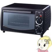 イズミ ノンフライ オーブントースター ブラック CA-OT55