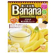 黒ごま豆乳バナナスムージー 70g