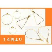 【銅製高品質】イヤリング金具 丸カン付きフープ金具 単価14円より