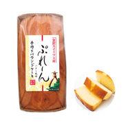 ●【菓子 デザート・スイーツ】夏食品・お中元●金沢手作りパウンドケーキ・ぷれーん●
