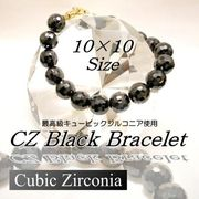 キュービックジルコニア★ブラックブレスレット10×10★SK-Trade
