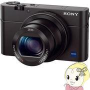 ソニー デジタルカメラ サイバーショット DSC-RX100M4 【4K対応】【Wi-Fi機能】