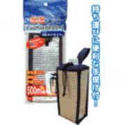 保温・保冷アルミペットボトルケース(500ml用)  34-662