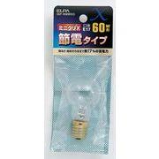 ELPAミニクリXGKP-1050WX(C)
