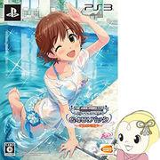 【PS3用ソフト】 TVアニメ アイドルマスター シンデレラガールズ G4U!パック VOL.5 BLJS-10306