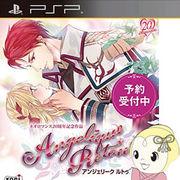【PSP用ソフト】 アンジェリーク ルトゥール ULJM-06402