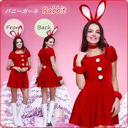 ���V��ׁ��o�j�[�K�[�� bunny girl �ߑ� ���� �n���E�B�� �R�X�`���[�� ������ �R�X�v�� ���� ��l cos