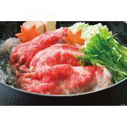 【代引不可】 伊賀牛 ロースすき焼き用(600g) 牛肉