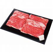 【代引不可】 松阪牛 バラすき焼き用(750g) 牛肉