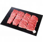 【代引不可】 松阪牛 モモウデ焼肉用(600g) 牛肉