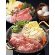 【代引不可】 山形牛 ロースすき焼き用600g 牛肉