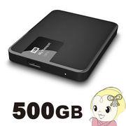WDBWWM5000ABK-JESN WD My Passport Ultra ポータブルハードディスクドライブ 500GB