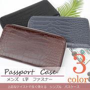 ラウンドファスナー クロコ調 型押し パスケース パスポートケース 財布 レディース メンズ◆YW-CR-A007