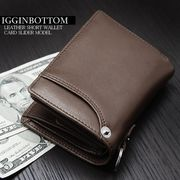 Igginbottom イギンボトム 牛革二つ折り財布 ウォッシュドレザー IG-3150 ブラウン