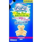 ファーファ液体洗剤ベビーフローラル810ml詰替