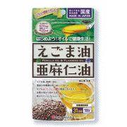 MHF えごま油と亜麻仁油(日本製)