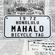 好きな文字にできるアメリカナンバープレート(小・自転車用サイズ)ハワイ・自転車タグ-白