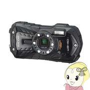 リコー デジタルカメラ RICOH WG-40 [ブラック]