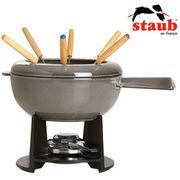 staub(ストウブ) ミックスフォンデュセット 40509-584/グレー