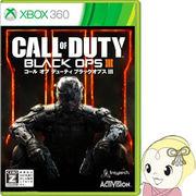 [予約]【Xbox 360用ソフト】【Z指定】 コール オブ デューティ ブラックオプスIII VQ3-00001