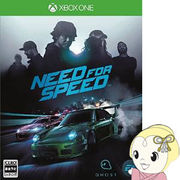 【Xbox One用ソフト】 エレクトロニック・アーツ ニード・フォー・スピード JES1-00423