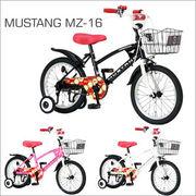 16インチ子供用自転車 MUSTANG MZ-16 199413 / 199733 / 19974