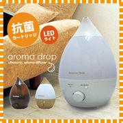 アロマ加湿器 アロマドロップ (Aromadrop) BR-115