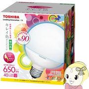 東芝 LEDボール電球 40W形相当 650lm 昼白色 E26 LDG10N-D/G95