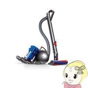 ダイソン サイクロン式クリーナー 掃除機 Dyson Ball Fluffy パワーブラシ(ブルー/レッド)