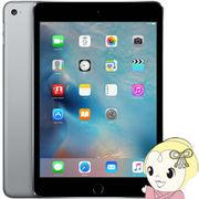 Apple iPad mini 4 Wi-Fiモデル 16GB MK6J2J/A [スペースグレイ]