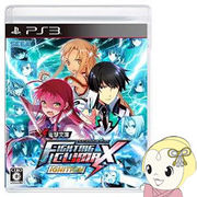 【PS3用ソフト】 電撃文庫 FIGHTING CLIMAX IGNITION BLJM-61322