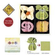 【ノベルティ】和菓子タオル 四種詰め合わせ