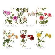 ミディローズ 造花 花 オールシーズンフラワー