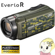 GZ-R400-G ビクター 防水・防塵 ハイビジョンメモリームービー ビデオカメラ Everio R カモフラージュ