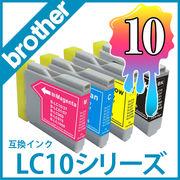brother(ブラザー) LC10BK LC10C LC10M LC10Y  【 互換インク インクカートリッジ 】