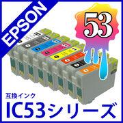 EPSON(エプソン) ICGL53 ICBK53 ICC53 ICM53 ICY53 ICR53 ICMB53 ICBL53 【 互換インク 】