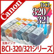 Canon�i�L���m���j BCI-320BK BCI-321BK BCI-321C BCI-321M BCI-321Y BCI-321GY  �y �݊��C���N �z