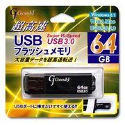 Good-J USB3.0/2.0対応 USBフラッシュメモリ 64GB G-USB3.0-64G