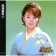 島津亜矢 1 12CD-1080A