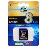 Good-J SDHCメモリーカード 8GB Class10 G-SDHC8-C10