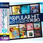 思い出のポピュラーヒット ベストコレクション30 CD2枚組 2MK-018