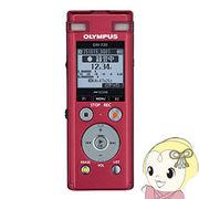 [予約]オリンパス ICレコーダー Voice-Trek DM-720 RED レッド